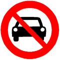 No Driving Cars!